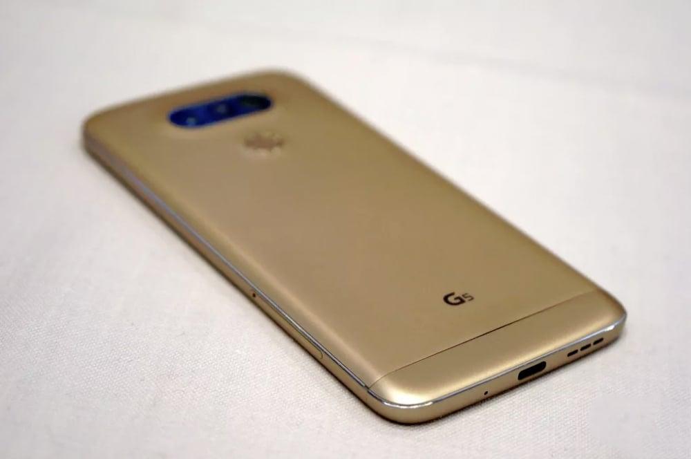 Lg g5 özellikleri Mobil Dünya Kongresi MDK2016: Dikkat Çeken Akıllı Cihazlar! lg g5 1456060513