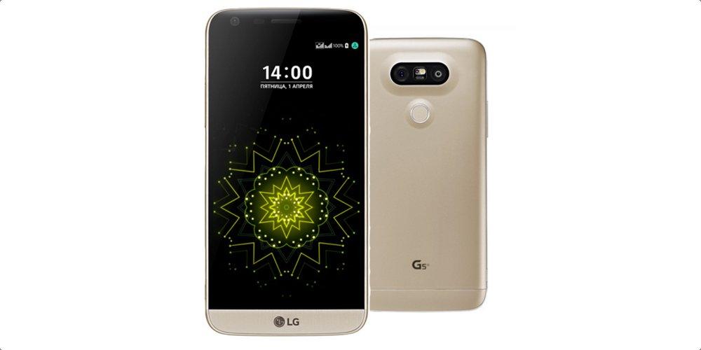 lg-g5 lg g5 Şirketin cirosunu etkiledi! LG G5 Şirketin Cirosunu Etkiledi! lg g5