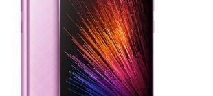 Xiaomi Mi 6 Çıkış Tarihi Belli Oldu Mu?