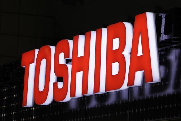 teknoloji haberleri Toshiba'da Düşüş Sürüyor! 01b200e7 b55c 4038 b33f 17cce82191c4