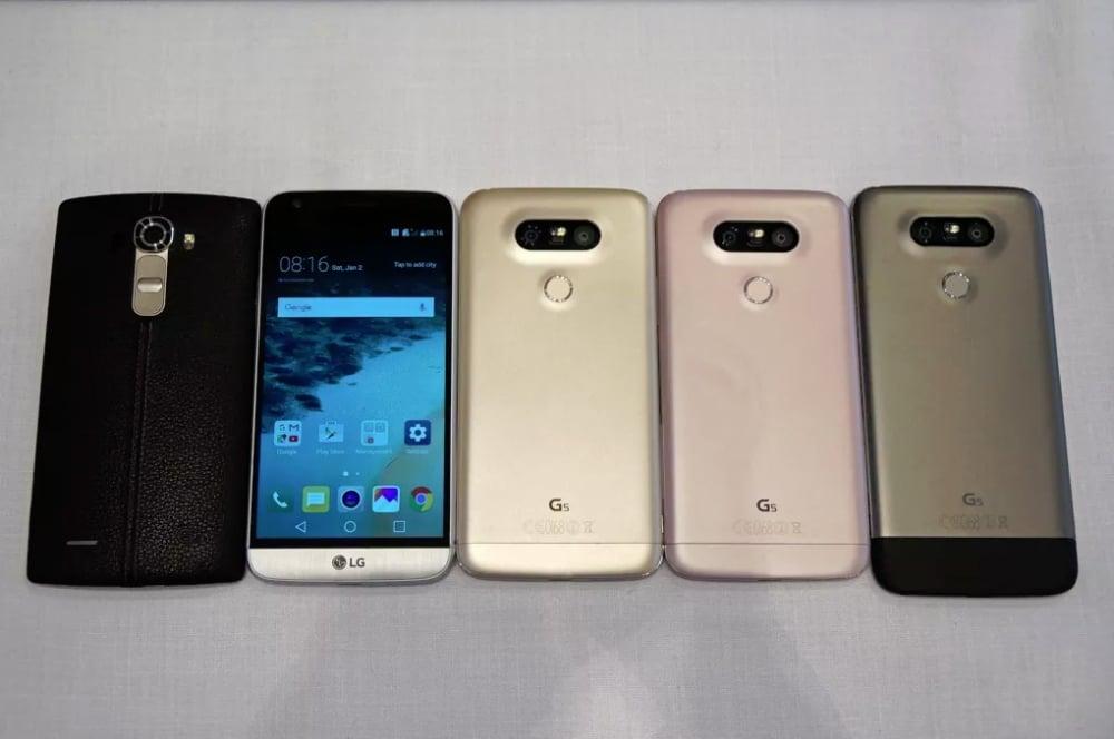 Lg g5 özellikleri lg g5 LG G5'in Tanıtımı Yapıldı! İşte LG G5 Özellikleri lg g5 1456060680