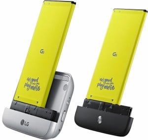 Lg g5 özellikleri lg g5 LG G5'in Tanıtımı Yapıldı! İşte LG G5 Özellikleri lg g5 1456063098 300x285