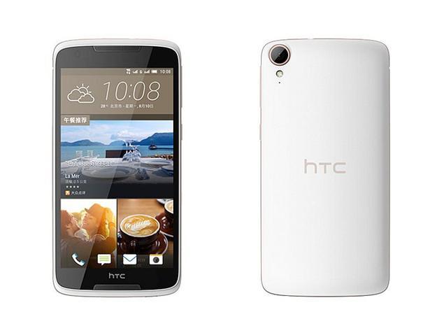 HTC 828 DESİRE ÖZELLİKLERİ İNCELEME