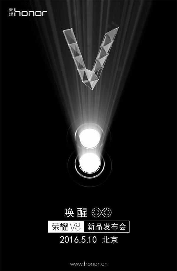 Huawei Honor V8 İle İlgili Son Bilgiler Huawei Honor V8 İle İlgili Son Bilgiler Huawei Honor V8 İle İlgili Son Bilgiler Huawei Honor V8 silikonvadisi