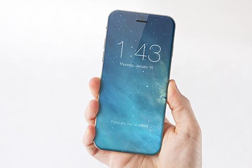 iPhone 7'de Cam Kasa Mı Kullanılacak? iPhone 7'de Cam Kasa Mı Kullanılacak? inline size marek weidlich iphone 7 screen concept