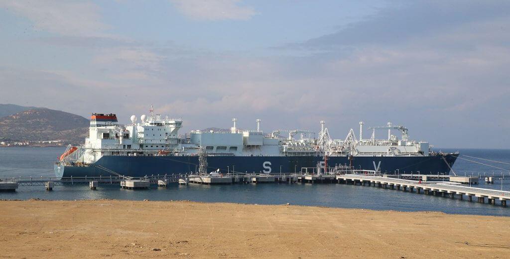 Türkiye'nin İlk Yüzer LNG (Sıvılaştırılmış Doğalgaz) Depolama Ve Yeniden Gazlaştırma Terminali Açıldı! Türkiye'nin İlk Yüzer LNG Depolama Ve Yeniden Gazlaştırma Terminali Açıldı! 5