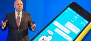 MWC 17'de Turkcell'i onurlandıran ödül!
