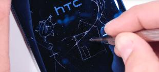 HTC U Dayanıklılık Testinde Sınıfta Kaldı