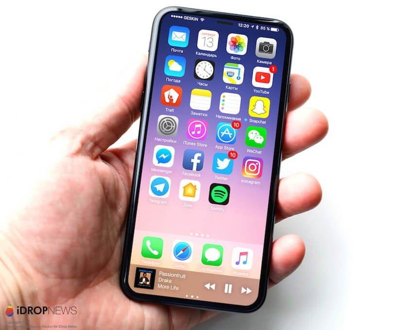 iPhone 8'den Çift Batarya Müjdesi iPhone 8'den Çift Batarya Müjdesi kapak 8