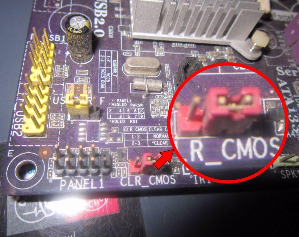 BIOS Cmos Clear Bilgisayarda BIOS Nasıl Sıfırlanır Bilgisayarda BIOS Nasıl Sıfırlanır cmos clear 1024x812