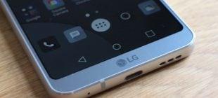 LG G6 Hatalarına Karşı Çözüm Yolları