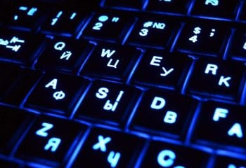 Güncelleme Sonrası Laptop Klavye Işığı Yanmıyor Sorunu