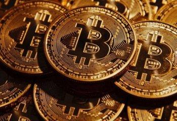 Bitcoin Nasıl Alınır ? Nereden Alınır ?