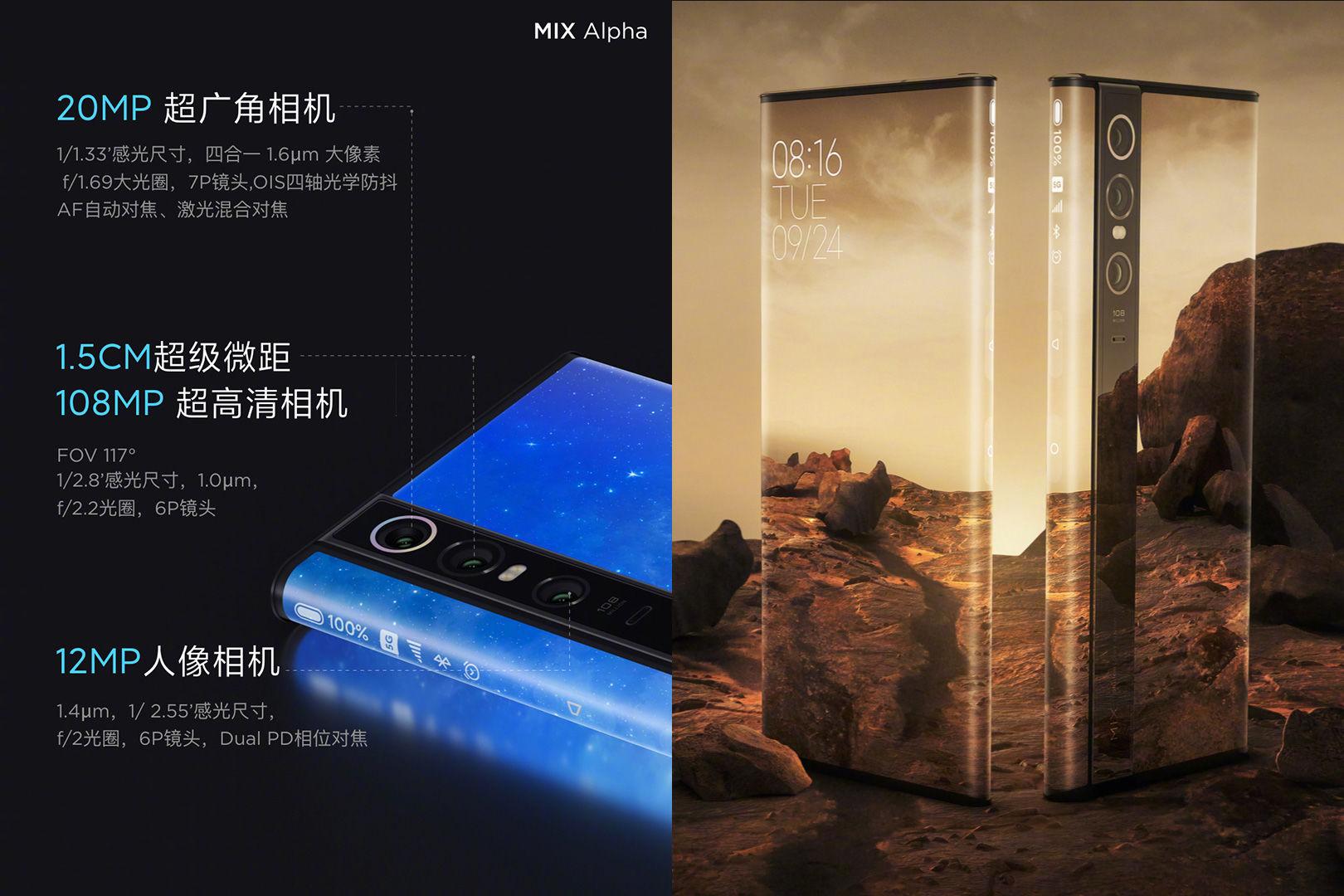 Xiaomi Mi Mix Alpha, %180 Ekran-Gövde Oranıyla Geliyor Xiaomi Mi Mix Alpha, %180 Ekran-Gövde Oranıyla Geliyor dims