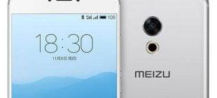 Meizu Pro 6s'in Özellikleri Ve Fiyatı!
