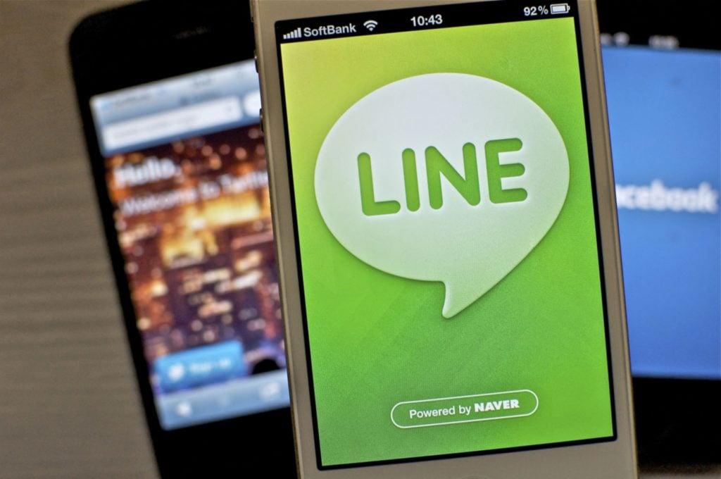 Line En İyi Olmak İstiyor! Line En İyi Olmak İstiyor! LINE