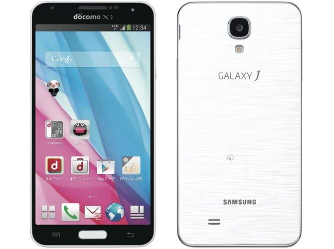 """Samsung """"Galaxy A ve J Serisi"""" İle Başarılı Olacağından Emin! Samsung """"Galaxy A ve J Serisi"""" İle Başarılı Olacağından Emin! Samsung Galaxy J 536"""