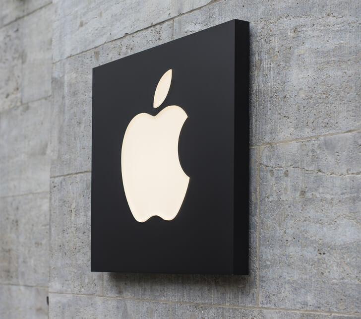 Apple İle AB Arasındaki Gerginlik Yine Mahkemeye Taşınıyor! Apple İle AB Arasındaki Gerginlik Yine Mahkemeye Taşınıyor! apple store logo