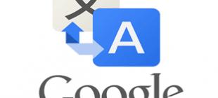 Google Translate Hataları Tarihe Karışacak!