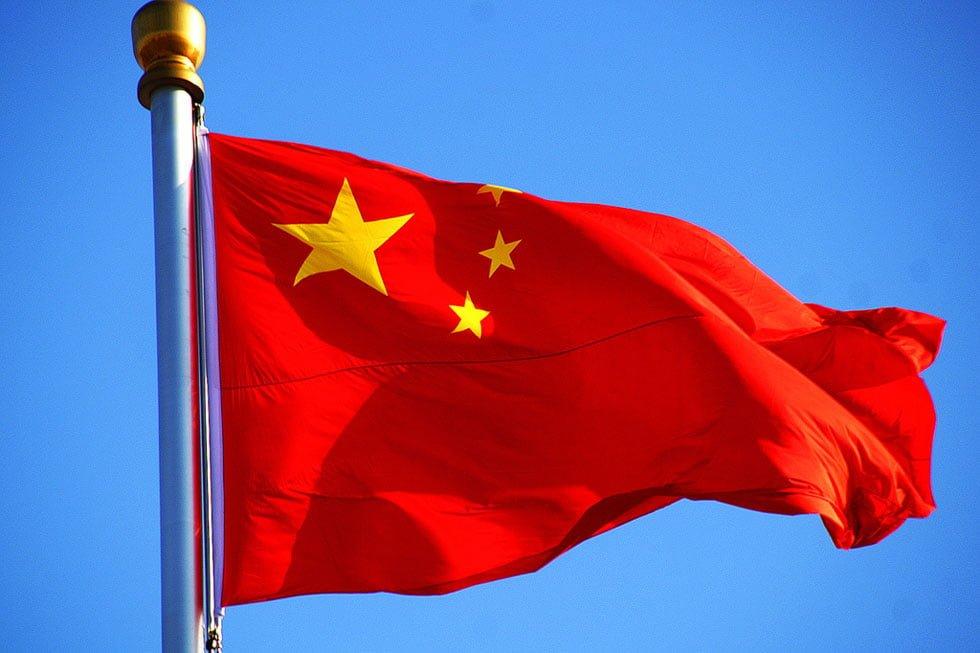 Tumblr, Çin Hükumeti Tarafından Yasaklandı!