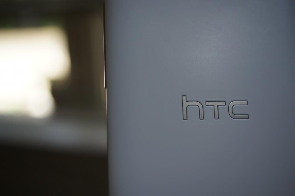 HTC 11 Ne Zaman Çıkacak? HTC 11 Ne Zaman Çıkacak? htc logo1