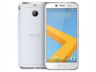 HTC 10 Evo Tanıtıldı! HTC 10 Evo Tanıtıldı! htc 10 evo small 1479808804753