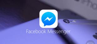 Facebook Messenger'da Anlık Video Paylaşımı!