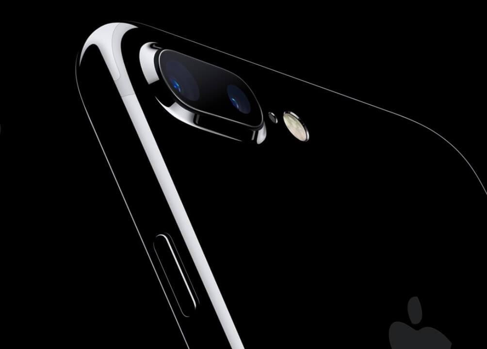 iPhone 8 Çıkış Tarihi! iPhone 8 Çıkış Tarihi! iphone 7 plus noir de jais