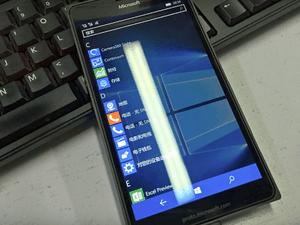 Microsoft'tan Google'a Rakip Olacak Çeviri Uygulaması! Microsoft'tan Google'a Rakip Olacak Çeviri Uygulaması! lumia 950xl prototype 100601772 carousel