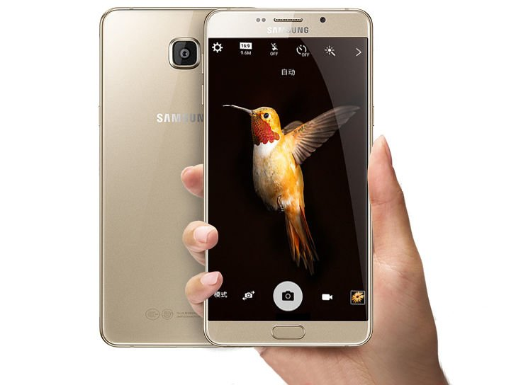 Samsung Galaxy A9 İçin Android Marshmallow Güncellemesi Geldi  Samsung Galaxy A9 İçin Android Marshmallow Güncellemesi Geldi samsung galaxy a9 pro 300316 1