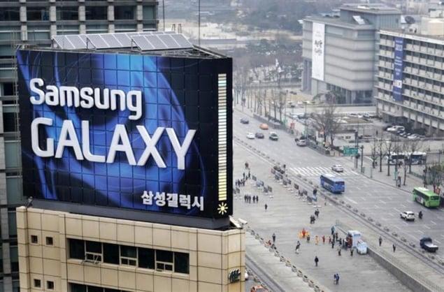 samsung'da İşler İyi gitmiyor! Samsung'da İşler İyi Gitmiyor! samsung galaxy building reuters 1