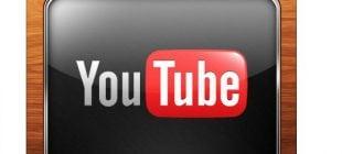 YouTube Tehlikesi!